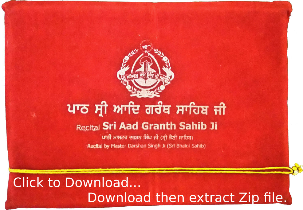 Sri Adi Granth Sahib path recitation MP3 by Master Darshan Singh Ji