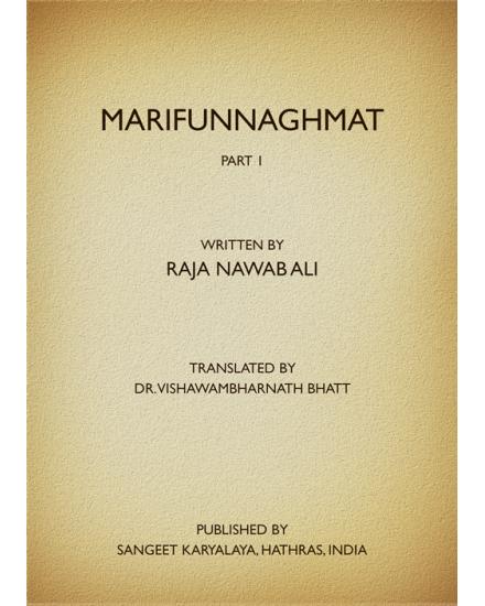 MARIFUNNAGHMAT Part 1