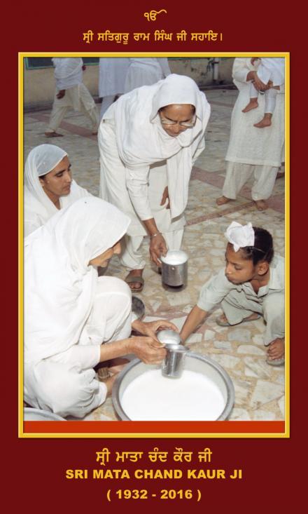 Dhan Mata Chand Kaur Ji