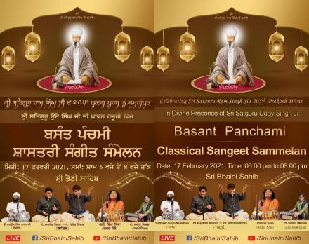 Feb 17th - Basant Panchami Sangeet Sammelan