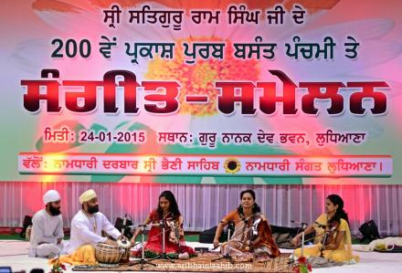 Sangeet Sammellan on 26 January 2015 at Ludhiana