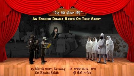 Play - 15 March 2017