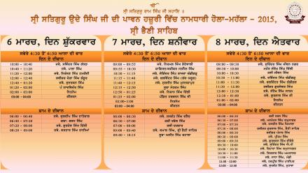 Time table of program from 6 march to 8 march
