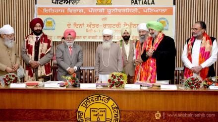 Seminar - Punjabi University Patiala, 06 Feb 2020