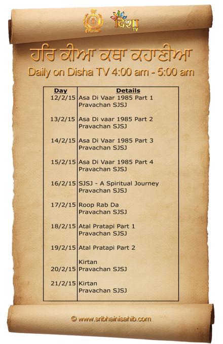 Program schedule on Disha TV