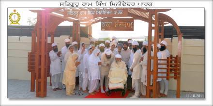 Satguru Ram Singh Miniature Park Inaugration 1