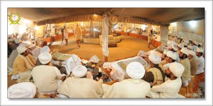 Akhand Path (1-jan-2012)