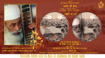 Releasing digital restoration of Asa Di Vaar during 1985 Holla Mohalla at New Delhi