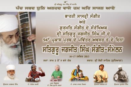 Sangeet Sanmelan on Sri Satguru Jagjit Singh Ji's 94th Prakash Purab