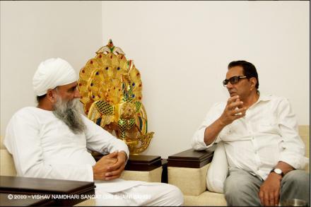 With Sant Jagtar Singh Ji
