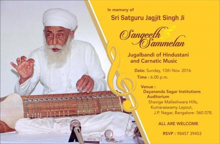 Satguru Jagjit Singh Sangeeth Sammelan, Bangalore, Nov - 2016