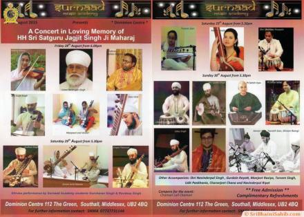 Surnaad In the loving memory of Sri Satguru Jagjit Singh Ji on August 2015 in Southhall UK