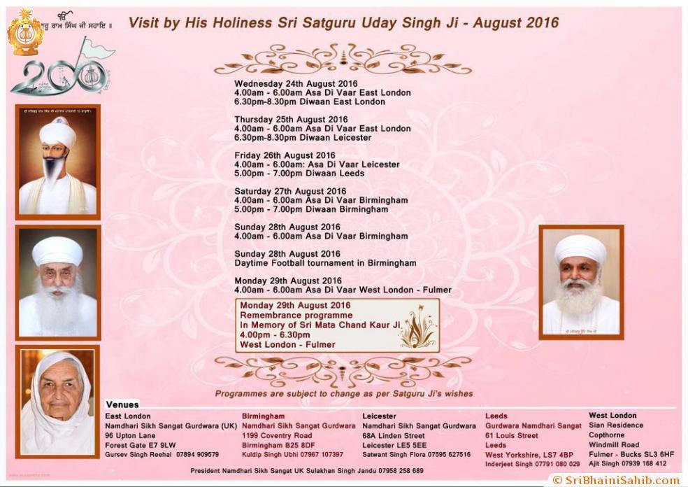 England visit by His Holiness Sri Satguru Uday Singh Ji - August 2016