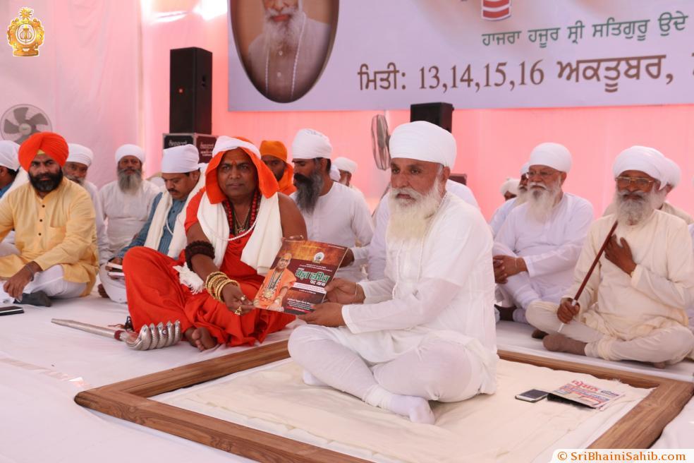 Assu mela 13, 14, 15 & 16 October 2016, Sri Bhaini Sahib