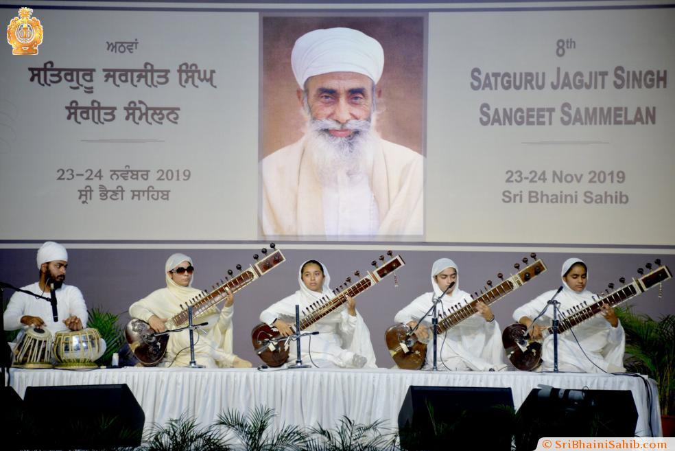 Namdhari kala kender | Satguru Jagjit Singh Sangeet Sammelan 2019