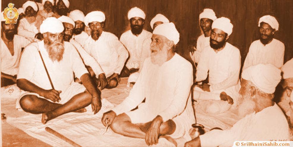 Updesh Sri Satguru Partap Singh Ji