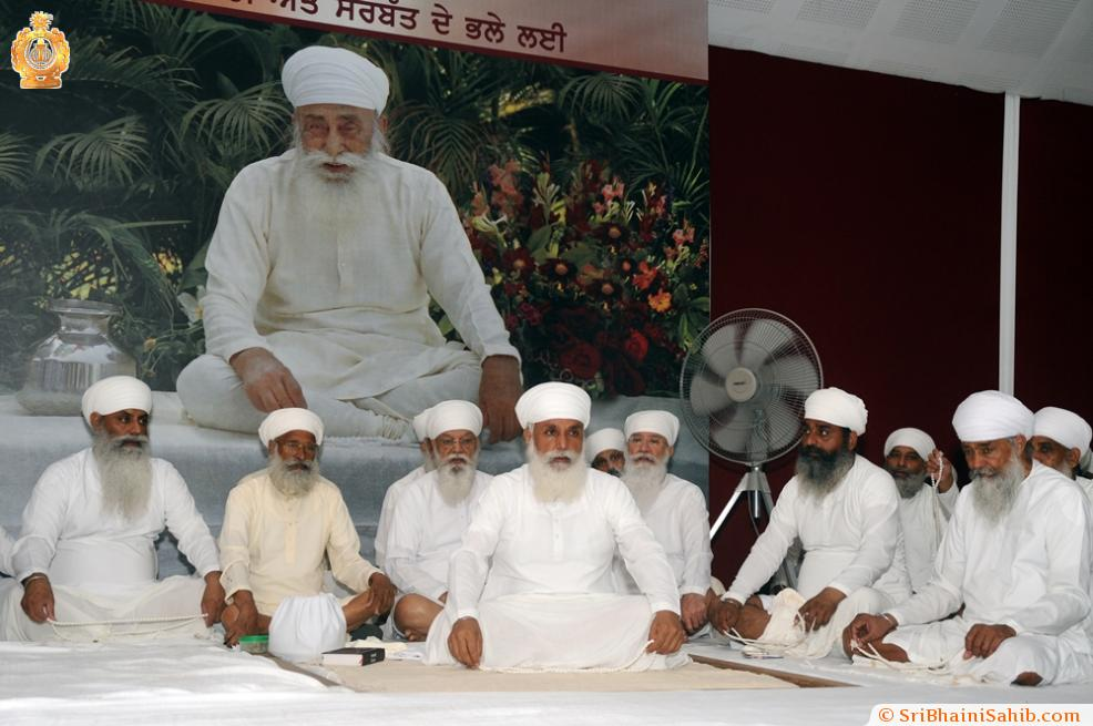 Jap Paryog, 17 September 2017, Sri Bhaini Sahib