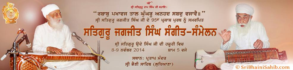 3rd Sri Satguru Jagjit Singh Ji Sangeet Samellan 8-9 November, 2014