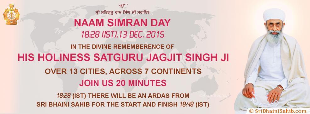 Naam simran day