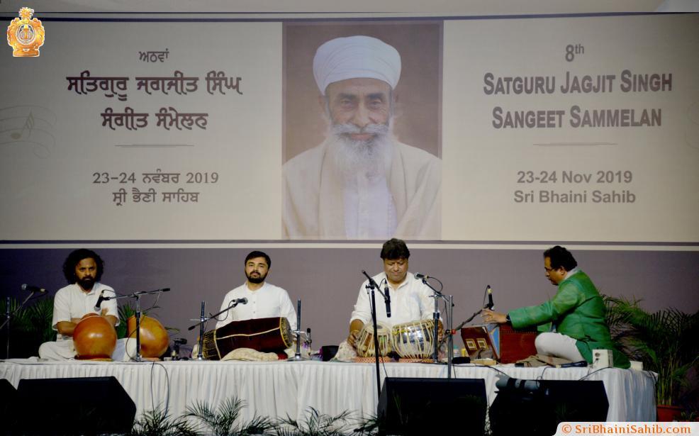 Taal vadya kachehri | Satguru Jagjit Singh Sangeet Sammelan 2019