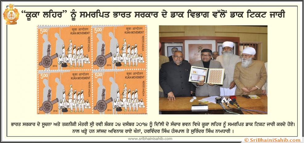 Stamp release