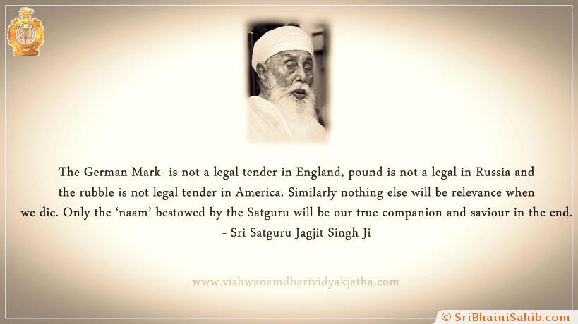 Discourses by Sri Satguru Jagjit Singh Ji