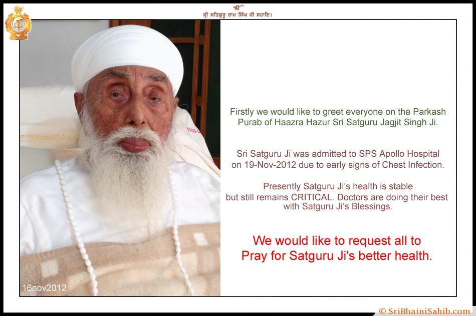 Dhan Sri Satguru Jagjit Singh Ji